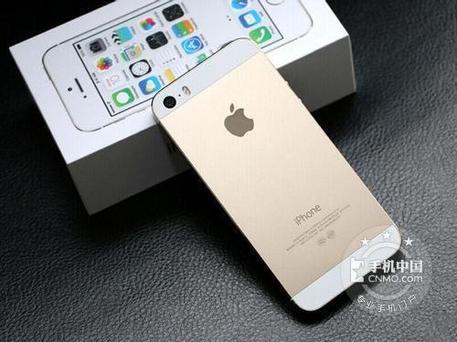 性价比超iPhone6 苹果iPhone5S售4100元第2张图