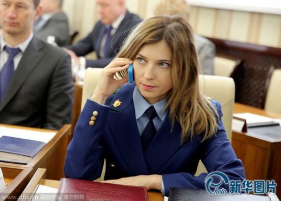 克里米亚美女检察官出席会议