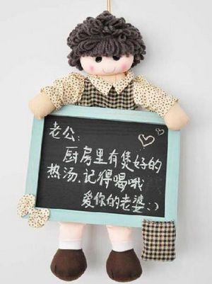日本小户型儿童房装饰妙招【53】