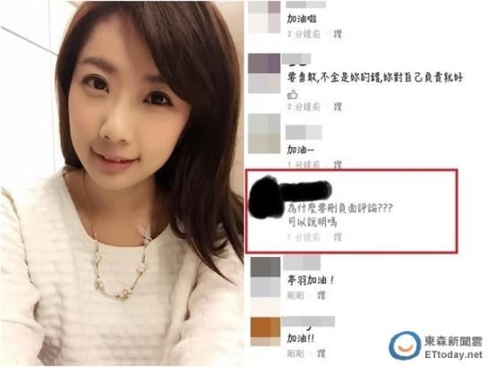 台湾女记者因与作家九把刀开房道歉(图)