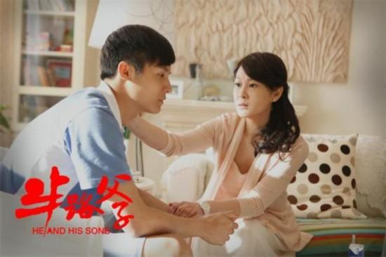 张国立《半路父子》电视剧全集1-36集剧情介绍大结局