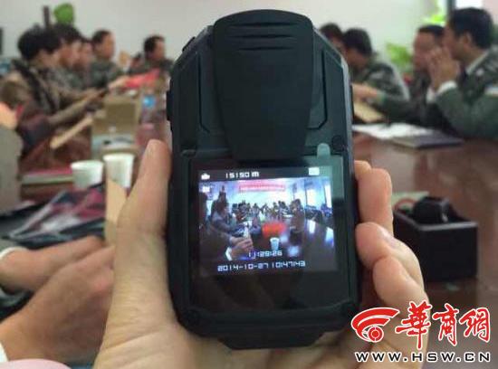 西安城管将配备执法记录仪 视频无法自行删