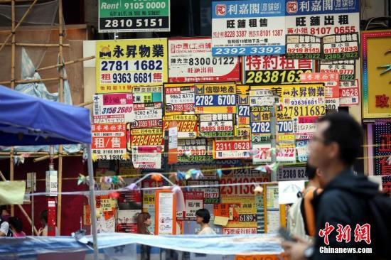 """香港警方:""""占中""""不守法意识蔓延 侵蚀法治"""
