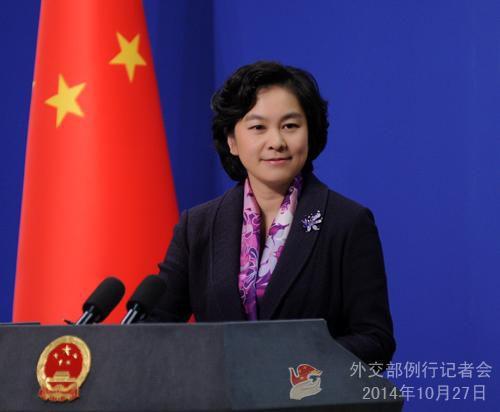 杨洁篪访越南 外交部:中方希望维护海上稳定