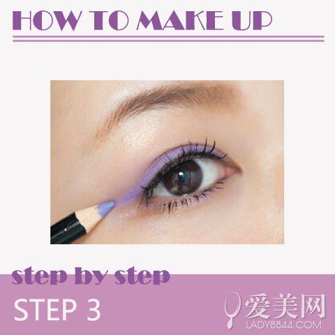 眼影颜色怎么搭配 紫色魅惑眼妆教程