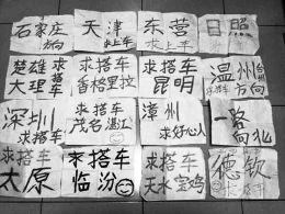 """两个太原90后""""用心走中国"""""""