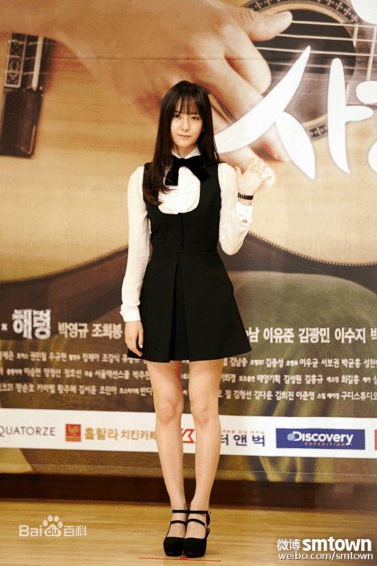 热播韩剧《对我而言可爱的她》13、14集剧情