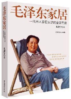 领导人为何都长寿?揭秘毛泽东真实食谱