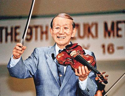 日本著名小提琴家铃木镇一被指捏造经历涉嫌欺骗
