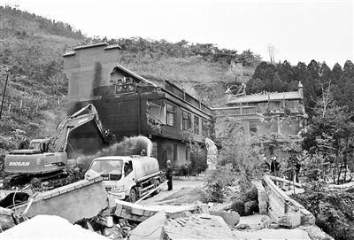 秦岭北麓西安段拆除上百栋违建别墅