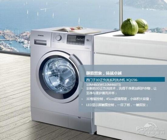 西门子洗衣机ws.10m368接线图