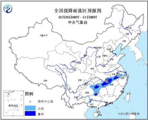华北黄淮等地有雾霾天气11月1日白天起逐渐消散