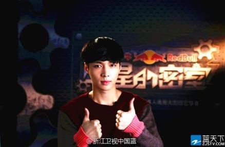 星星的密室第三期预告 EXO张艺兴助阵吴君如