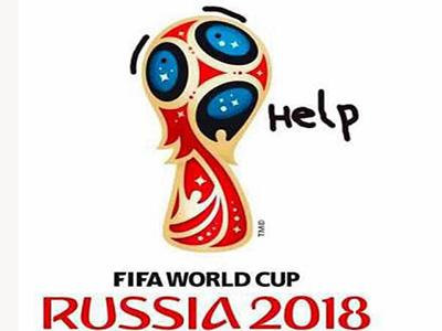 全球网友恶搞2018世界杯LOGO 脑洞大开(组图