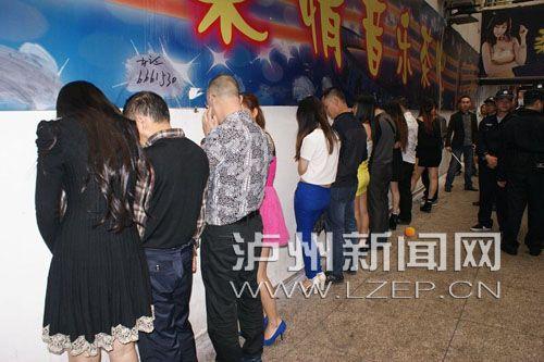 佳乐广场酒吧一条街进行了地毯式集中清查.   记者今日从泸高清图片