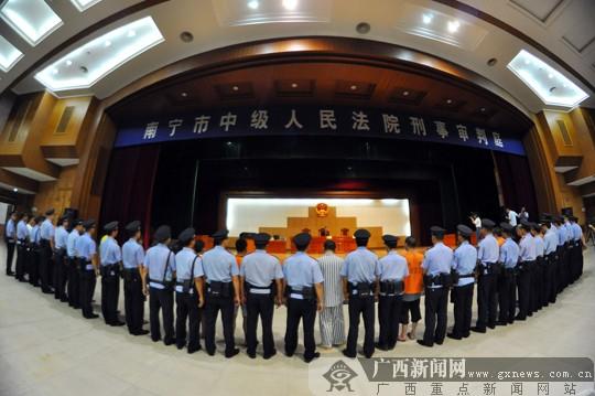 广西集中宣判四起涉黑案件 涉案100名被告被判刑