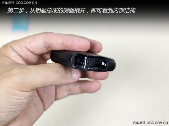 遥控失灵不求人 自己更换汽车钥匙电池高清图片
