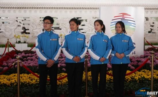 APEC领导人会议周首批志愿者着装上岗