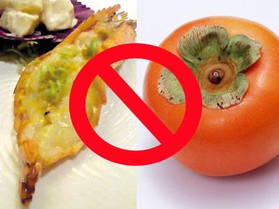吃柿子有什么好处_