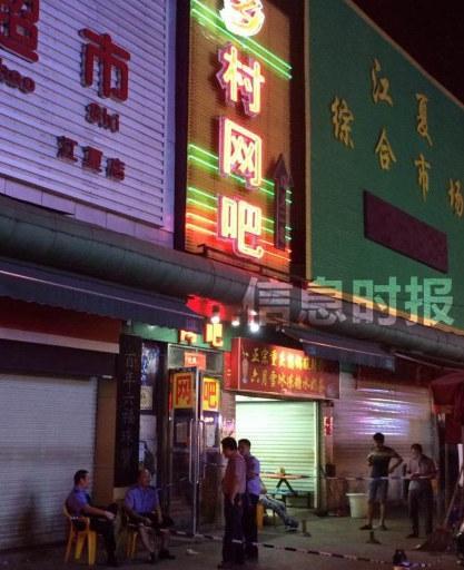 广州两男子遇警方调查挥刀反抗砍伤6人 趁乱逃走