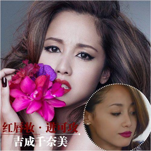 设计师·吉成千奈美-First Class回归 女主妆容演绎时尚攻心计
