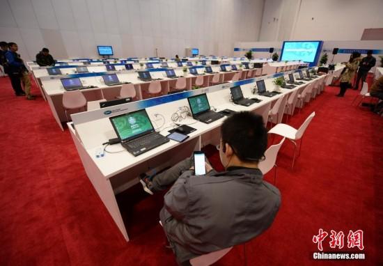 位于北京国家会议中心的2014年亚太经合组织(APEC)领导人非正图片