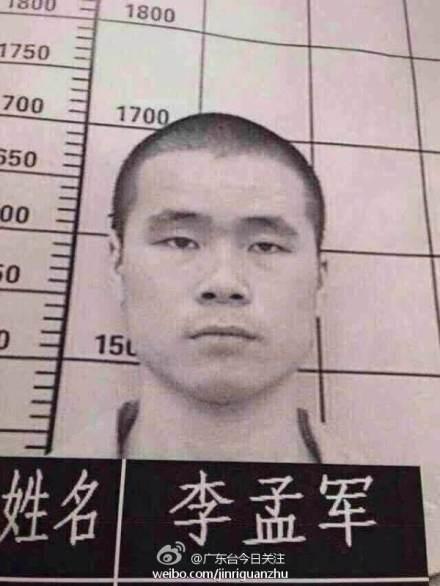 """广东重刑犯上演""""越狱"""" 趁警察不备搭人梯翻电网逃走"""
