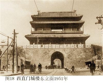 北京的城楼与牌楼结构考察》日前刚刚出版,这本书里记载了北京老城墙