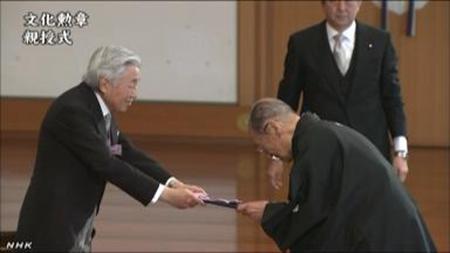 日本天皇颁发文化勋章诺奖获得者等获颁(图)