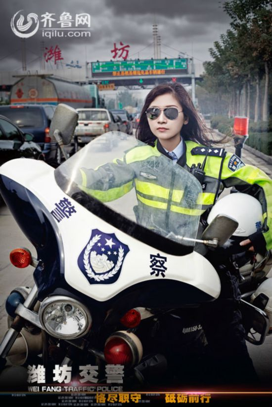 淫荡女警花_特别是唯一一张展现女警花工作结束摘头盔瞬间的一幅海报引来大批