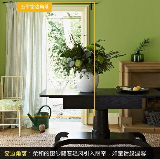 小户型客厅装饰 在5�O空间内打造休闲角落
