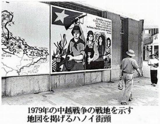 关于人口的手抄报_关于越南的人口