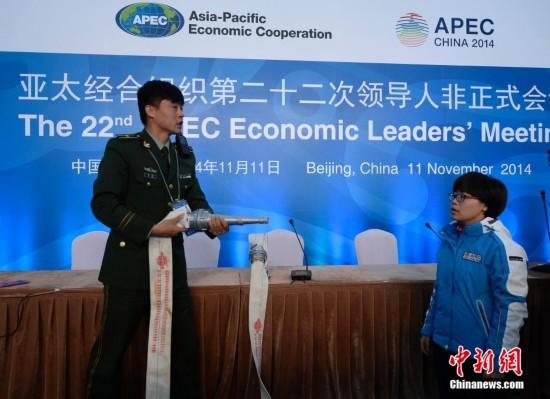 探访APEC会议场馆 雁栖湖会场景色宜人