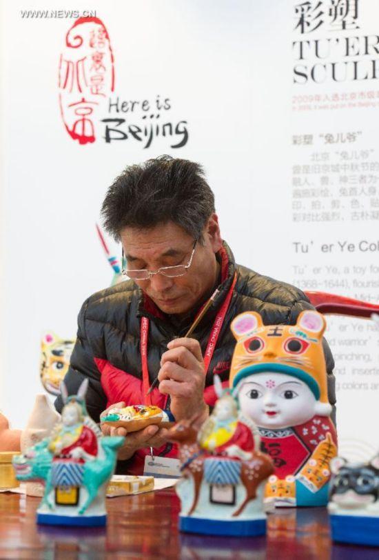 (APEC 2014)CHINA-BEIJING-APEC-CNCC-BEIJING STYLE(CN)