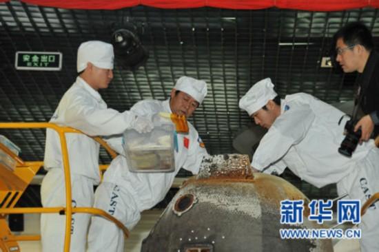 中国探月工程三期再入返回飞行试验返回器交接仪式和开仓仪式于11月2日上午举行,全部搭载物品顺利取出。中国探月工程三期再入返回飞行试验获得圆满成功。新华网发