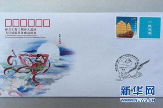 当代著名艺术家崔自默为探月工程三期试验绘制的中国画《嫦娥》,成为探月工程特制纪念封的图稿。新华网发