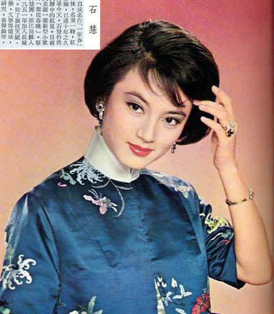 奇女幼女先锋_据说石慧与傅奇因合演《蓝花花》相恋,两人於1954年结婚,婚后育有两女