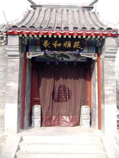 北京烤鸭舌尖:美食上的地图亳州美食美食范【烤鸭的北京图片