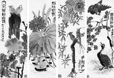 齐白石于一九四四年在沦陷区创作的《花鸟四屏》