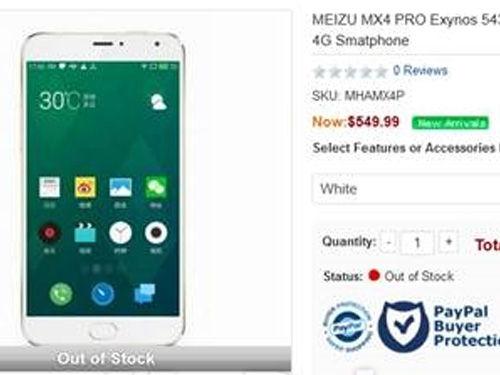 魅族MX4 Pro国外售价曝光:3360元走高端?