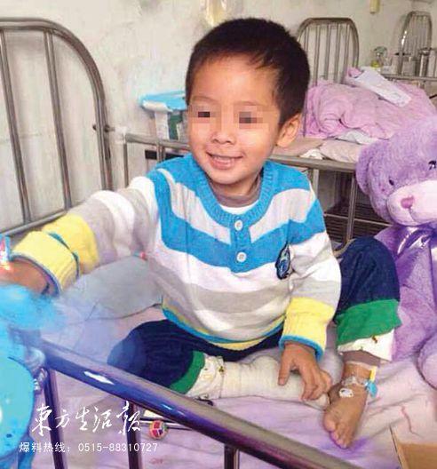 盐城3岁男孩患白血病 好心人筹集爱心款25万