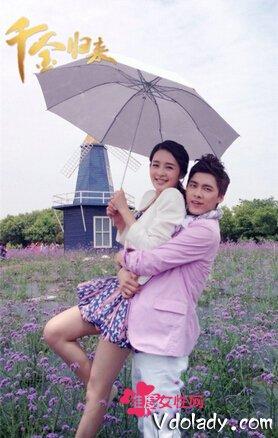 李易峰和李沁的结婚照高清 李易峰和李沁私人照 李 ...