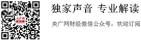 APEC高官会实现突破 亚太自贸区线路图初定