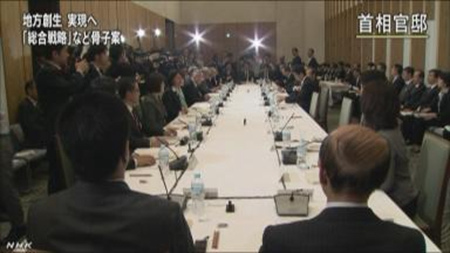 """日本政府制定未来发展目标""""振兴地方""""成重点"""