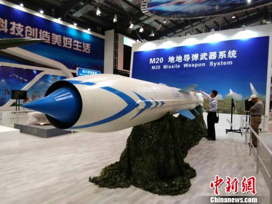 国产CX-1大型超音速巡航导弹首次亮相航展