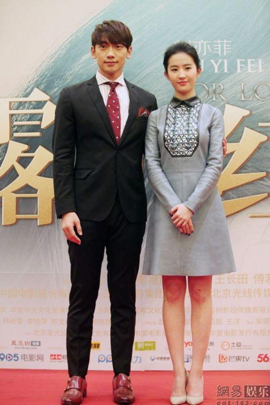 电影《露水红颜》深圳首映 Rain刘亦菲互赞图