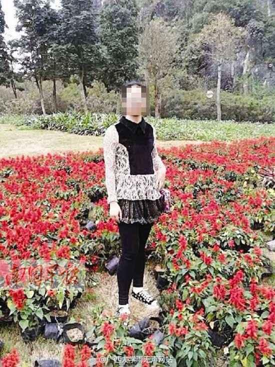 西大失联女生疑似尸体被发现 警方初步认定为