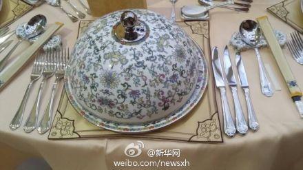 APEC峰会晚宴菜单曝光:四菜一汤 茅台未出现