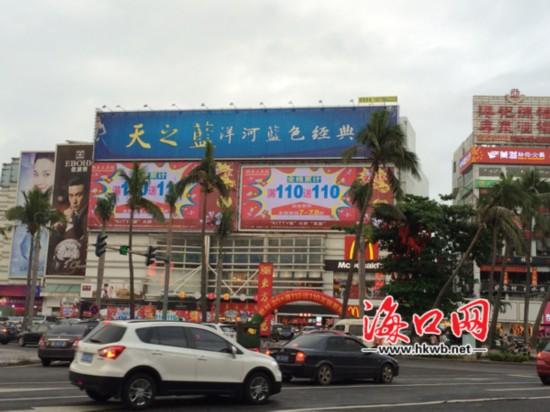 """市民网购火拼""""双11"""" 海口商场稍显冷清"""