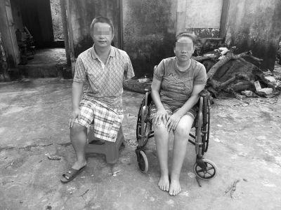 海口夫妻遇车祸双双残疾 判赔48万5年难如愿
